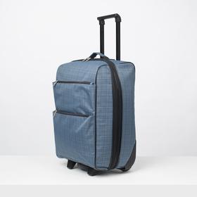 """Чемодан малый 20"""", отдел на молнии, с расширением, наружный карман, 2 колеса, цвет голубой"""