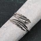 Кольцо для салфетки «Лист», 4,5х2 см