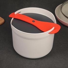 Мультиварка для микроволновой печи (для варки круп), 22,5×18×14,3 см, цвет чёрно - белый