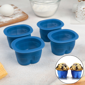 "A set of forms for baking ""Pants"", 4 piece, 7,6×5,5×4.4 cm, blue"