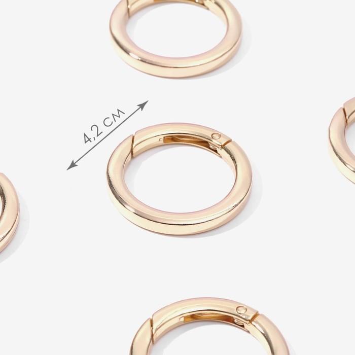 Кольцо-карабин плоский, d = 32/42 мм, толщина - 5 мм, 5 шт, цвет золотой