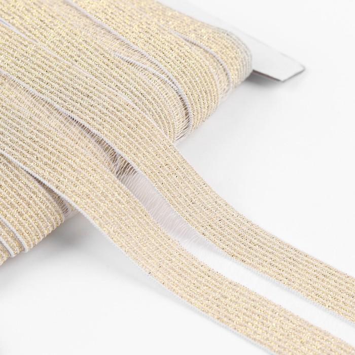 Резинка декоративная с прозрачными вставками, 30 мм, 10 ± 1 м, цвет золотой - фото 394022