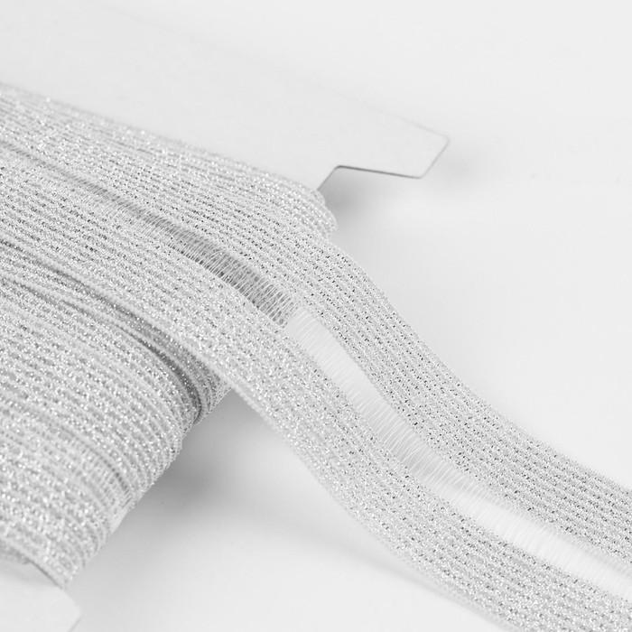 Резинка декоративная с прозрачными вставками, 30 мм, 10 ± 1 м, цвет серебряный - фото 687465