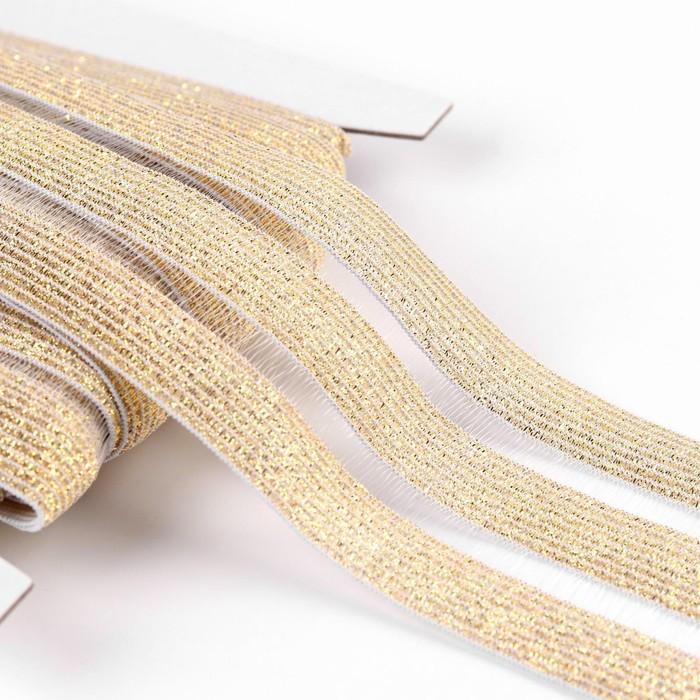 Резинка декоративная с прозрачными вставками, 50 мм, 10 ± 1 м, цвет золотой - фото 687468