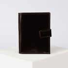 Портмоне мужское 3 в 1, автодокументы и паспорт, отдел на клапане, цвет чёрный
