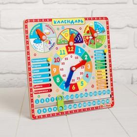 Календарь ПЧ3002