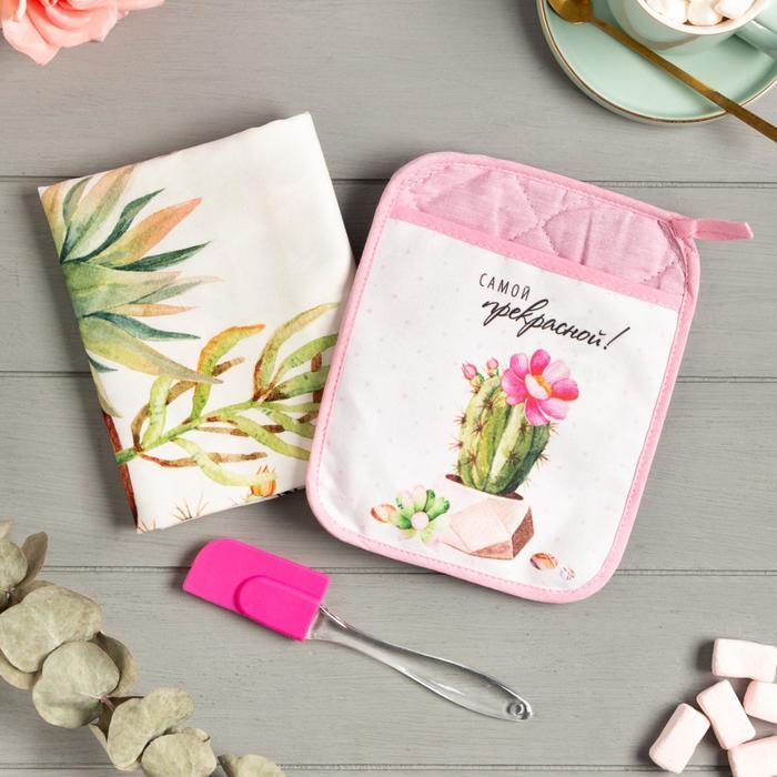 Набор подарочный «Самой прекрасной» прихватка-карман, полотенце, лопатка - фото 487196