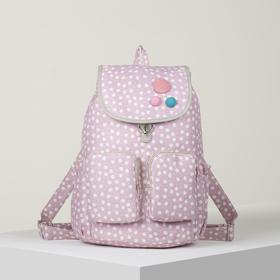 Рюкзак молодёжный, отдел на стяжке, 2 наружных кармана, 2 боковых кармана, цвет розовый