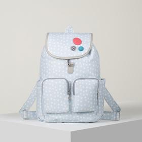 Рюкзак молодёжный, отдел на стяжке, 2 наружных кармана, 2 боковых кармана, цвет голубой