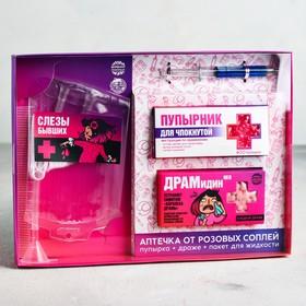 Подарочный набор «Розовых соплей»: конфеты 100 г., ручка, пупырка, пакет для жидкости