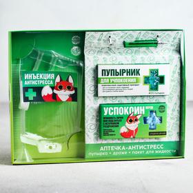 Подарочный набор «Антистресс»: конфеты 100 г, ручка , пупырка, пакет для жидкости