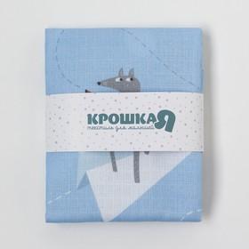 Пеленка «Крошка Я» Бумажные самолеты 75*120 см - фото 7461160