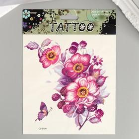 """Татуировка на тело цветная """"Цветение шиповника"""" 19х14 см"""