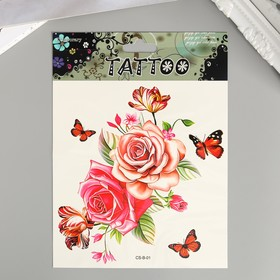 "Татуировка на тело цветная ""Куст роз и бабочки"" 19х14 см"