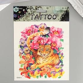 """Татуировка на тело цветная """"Тигр в цветах"""" 19х14 см"""