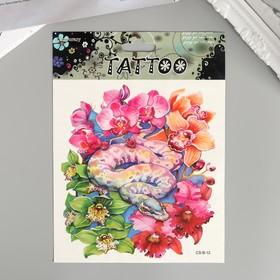 """Татуировка на тело цветная """"Змея и орхидеи"""" 19х14 см"""