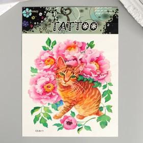 """Татуировка на тело цветная """"Рыжий котик в цветах"""" 19х14 см"""