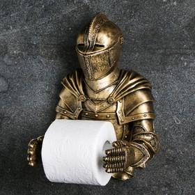 "Фигурный держатель бумаги ""Рыцарь"" бронза 16х22х31см"