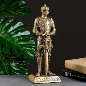 """Фигура """"Рыцарь"""" бронза 11,5х13,5х37см"""