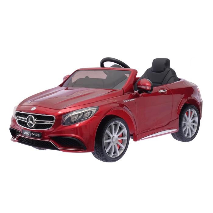 Уценка Электромобиль MERCEDES-BENZ S63 AMG, EVA колёса, кожаное сидение, цвет красный глянец (Трещина)
