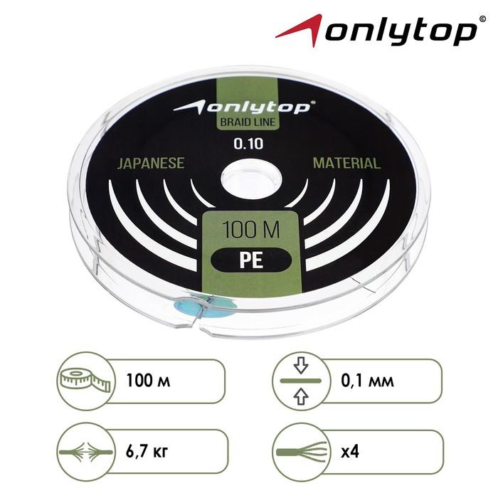 Леска плетёная, d=0,10 мм, 100 м, цвет зелёный