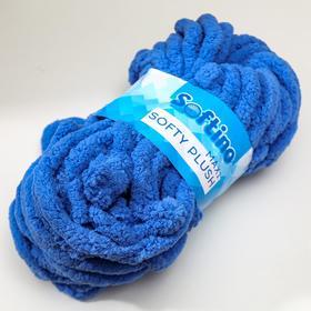 Fantasy yarn 100% polyester