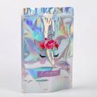 Подарочный набор «Самой прекрасной», 18 × 26 × 4 см - фото 487214