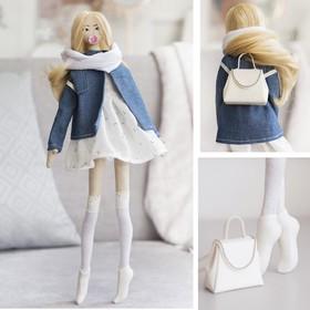 Мягкая кукла «Джейн», набор для шитья 22,4 × 5,2 × 15,6 см