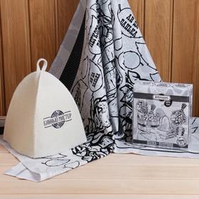 """Набор банный """"Банный Мастер"""" (шапка и полотенце 146×60 см)"""