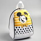 Рюкзак детский «Минни», 20 х 13 х 26 см, отдел на молнии