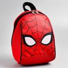Рюкзак детский «Человек-паук», 20 х 13 х 26 см, отдел на молнии