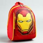 Рюкзак детский «Мстители», 20 х 13 х 26 см, отдел на молнии