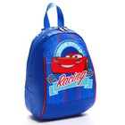 Рюкзак детский «Тачки», 20 х 13 х 26 см, отдел на молнии