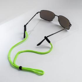 """Шнурок для очков """"Верёвка"""" цельная, цвет салатовый F79148"""