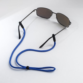 Chain, glasses Rope, one-piece, color blue