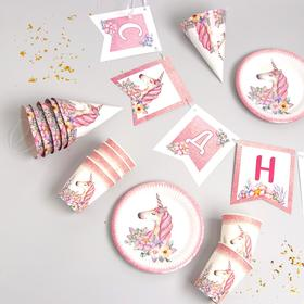 Набор бумажной посуды «Единорог с цветами», 6 тарелок, 1 гирлянда, 6 стаканов, 6 колпаков