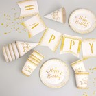 "Set of paper dishes ""Happy Birthday"" (6 plates , 1 garland , 6 glasses, 6 cap.)"