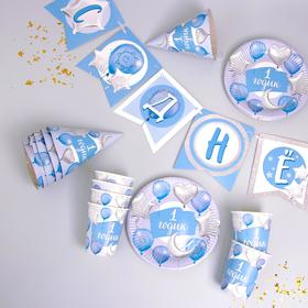 """A set of paper tableware """"1 year old, boys"""" foil balloons, (6 plates , 1 garland , 6 Takano 44848"""