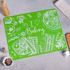 Silicone Mat for baking I love Baking, 50 x 40 cm