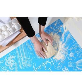 {{photo.Alt || photo.Description || 'Силиконовый коврик для выпечки I love Baking, 64 х 45 см'}}