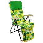 Кресло-шезлонг ННК5/L, 82 x 59 x 116 см, лимоны