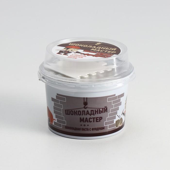 Шоколадная паста со шпателем с фундуком «Шоколадный мастер» какао 180 гр