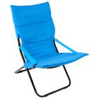 Кресло-шезлонг HHK4/B, 85 x 64 x 86 см, синий