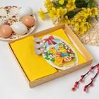 """Полотенце с открыткой """"С Пасхой"""", 30*60 см желтый, 100% хлопок, 340 г/м2"""