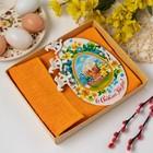 """Полотенце с открыткой """"Счастливой Пасхи"""""""", 30*60 см оранжевый, 100% хлопок, 340 г/м4"""