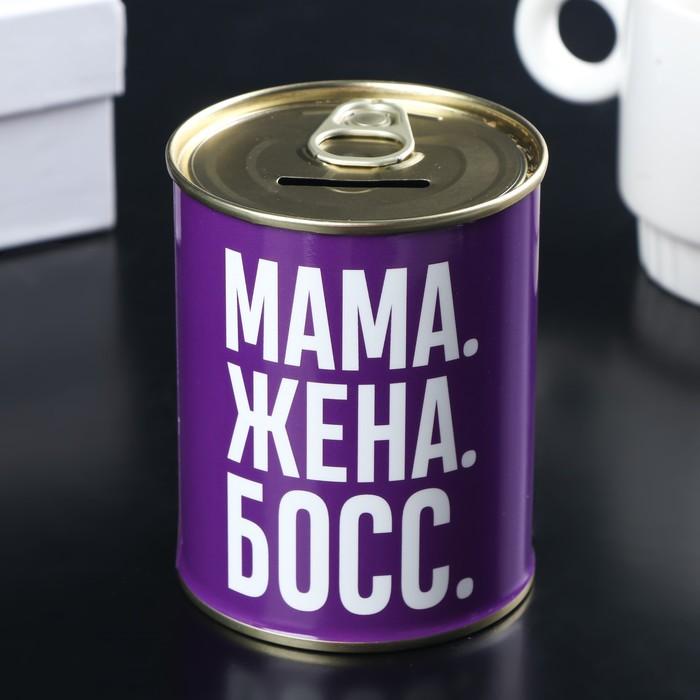 "Копилка-банка металл ""Заначка для мамы"" 7,5х9,5 см"