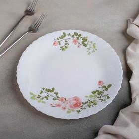 Тарелка обеденная Zulmee, d=25 см