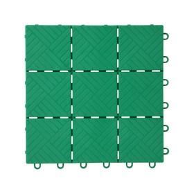 Модульное покрытие, 30 × 30 см, пластик, зелёная, 1 шт