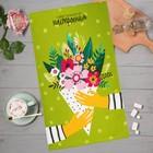 "Towel kuh.""Share"" Flower mood 35х60 cm, 100% cotton, 160g/m2"