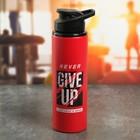 Бутылка металлическая «Never give up», 900 мл - фото 212321